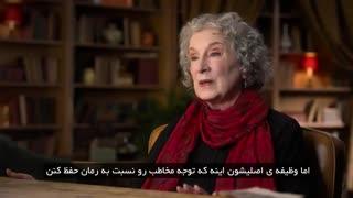 برترین آموزش درس های  نویسندگی آنلاین توسط مارگارت آتوود به همراه زیرنویس فارسی