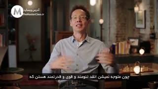 درس های نویسندگی مالکولم گلدول به همراه زیرنویس فارسی