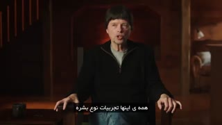 درس های فیلمسازی و ساخت مستند توسط کن برنز با زیرنویس فارسی