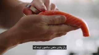 آموزش آشپزی سریع با گوردون رمزی در مسترکلاس
