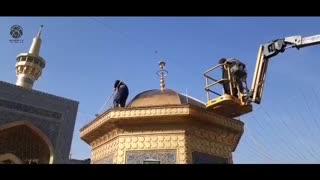شستشوی سقاخانه حضرت رضا علیه السلام