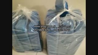 فروش انواع ظروف بسته بندی قارچ