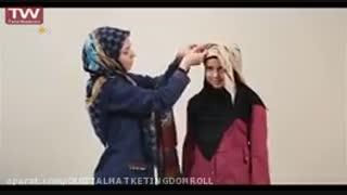آموزش بستن شال و روسری برای نوروز 99