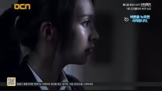 سریال کره ای پزشکی/جنایی $امتحان الهی فصل اول $(Gods Quiz Season 2010)قسمت 1+زیرنویس فارسی