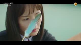 قسمت سوم سریال کره ای When the Weather is Fine 2020 - با زیرنویس فارسی
