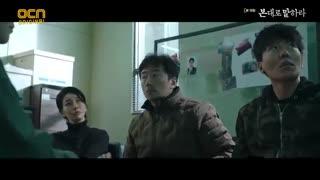قسمت دهم سریال کره ای Tell Me What You Saw 2020 به من بگو چی دیدی + با بازی جانگ هیوک + با زیرنویس فارسی