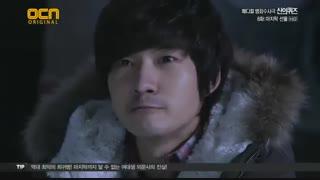 سریال کره ای  پزشکی/جنایی$ امتحان الهی فصل اول$(Gods Quiz Season 2010)قسمت 8