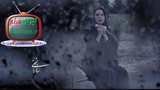 دانلود قسمت 14 سریال دل