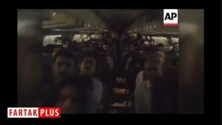 بازگشت هموطنان به کشور پس از هواپیما ربایی بوئینگ٧٠٧ ساها