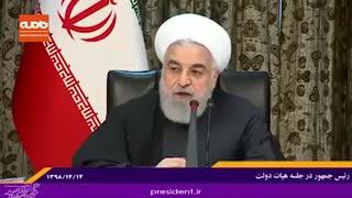 روحانی: آمریکا اگر راست می گوید تحریم دارو را بردارد