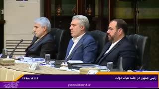 قدردانی رییس جمهوری از کشورهای یاری دهنده ایران در مقابله با کرونا