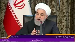 روحانی: فضای مجازی مخصوصا در این شرایط یک ظرفیت بزرگ است