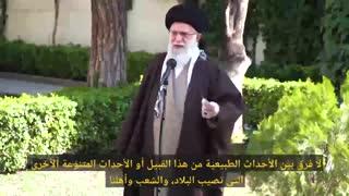 بعد غرس شتلة بمناسبة یوم التشجیر توصیات الإمام الخامنئی للناس بخصوص المرض الناجم عن فایروس کورونا