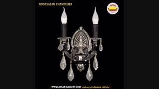 لوستر نورسازان شیراز