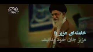 نزدیکترین فرد از تمام جوانب به امام خمینی(ره) کیست؟ مکتب سلیمانی پاسخ می  دهد