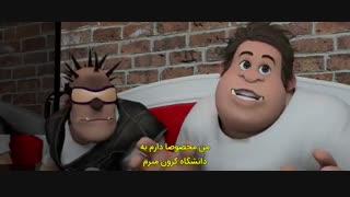 انیمیشن به سمت خانه(Homeward 2020)+زیرنویس فارسی