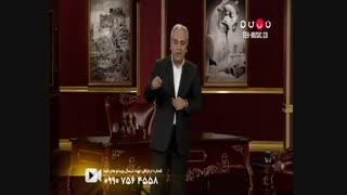 برنامه دورهمی فصل چهارم قسمت شانزدهم ( پرویز فلاحى پور )