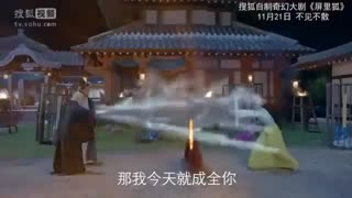سریال چینی نمایش روباه Fox in the Screen با زیرنویس فارسی
