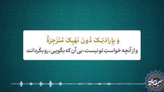 دعای هفتم صحیفه سجادیه با صدای مداح اهلبیت حاج محمود کریمی