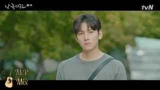 میکس سریال کره ای به ارامی ذوبم کن با اهنگ دنبالش میرم محسن یگانه (جی چانگ ووک)