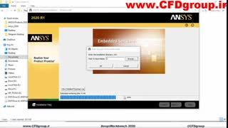آموزش نصب و فعال سازی انسیس فلوئنت 2020 - اموزش کرک ansys 2020 R1