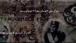 قحطی بزرگ جنایات بریتانیا در ایران کشتن ده میلیون نفر در ایران توسط انگلیس خبیث England