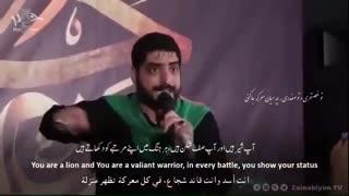 مدح امیرالمومنین - مجید بنی فاطمه | الترجمة العربیة | English Urdu Subtitles