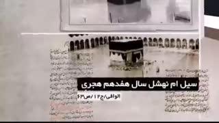 ویروس کرونا  عقده گشایی علیه دین و اعتقادات مذهبی ملت بزرگ ایران