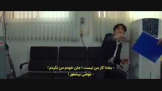 فیلم کره ای خانواده عجیب: زامبی در فروش+زیرنویس چسبیده The Odd Family Zombie on Sale 2019