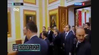 تحقیر اردوغان توسط پوتین در کرملین