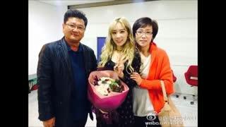 متاسفانه امروز پدر Taeyeon فوت کرد!