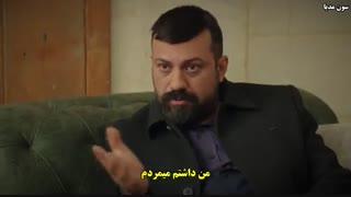 سریال Guvercin (کبوتر) قسمت ۱۲ با زیرنویس چسبیده فارسی