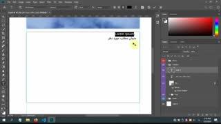 آموزش طراحی سایت 0 تا 100 وردپرس - قسمت 5