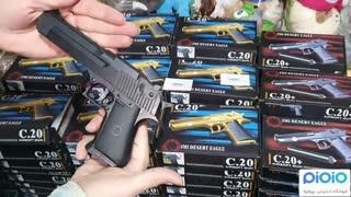تفنگ ساچمه ای C20