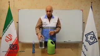 محلول گندزدایی برای ویروس کرونا