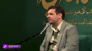 Raefipour-Ebtelaate_Akharozamani_(Coronavirus)-Tehran-1398.12.17-[www.MahdiMouood.ir]