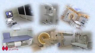 بیمارستان کوثر شیراز مجهزترین بیمارستان در زمینه تجهیزات پزشکی در جنوب کشور