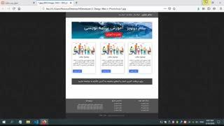 آموزش طراحی سایت 0 تا 100 وردپرس - قسمت 6.5