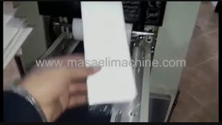 دستگاه بسته بندی حوله یکبار مصرف