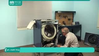 آموزش تعمیر ماشین لباسشویی-جایگزین کردن روکش درب بیرونی