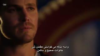 سریال کماندار فصل دو قسمت چهارم سانسور شده