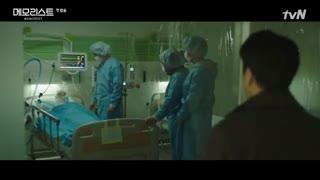 قسمت اول سریال کره ای Memorist 2020 یادآور+زیرنویس فارسی+با بازی یو سونگ هو و لی سه یونگ