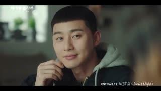 (BTS V – Sweet Night (Itaewon Class OST Part 12