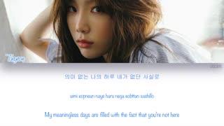 آهنگ Fire از Taeyeon با زیرنویس فارسی