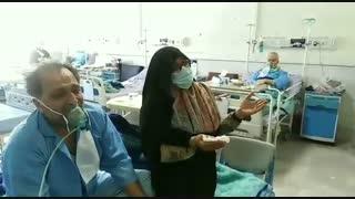 لحظاتی از حضور خادمیاران امام رضا علیه السلام در جمع بیماران کرونایی