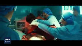 موسیقی فیلم؛ «آنفلوآنزا»