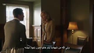 سریال کماندار فصل دو قسمت هفتم سانسور شده