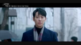 سریال کره ای در خاطرت پیدایم کن 2020 Find Me in Your Memory با زیرنویس فارسی