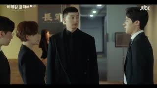 قسمت چهاردهم سریال کره ای Itaewon Class 2020 کلاس ایته وان + با زیرنویس فارسی+ با بازی پارک سئو جون و نارا