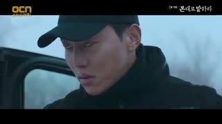 قسمت سیزدهم سریال کره ای Tell Me What You Saw 2020 به من بگو چی دیدی + با بازی جانگ هیوک + با زیرنویس فارسی
